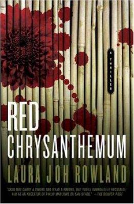 red-chrys.jpg